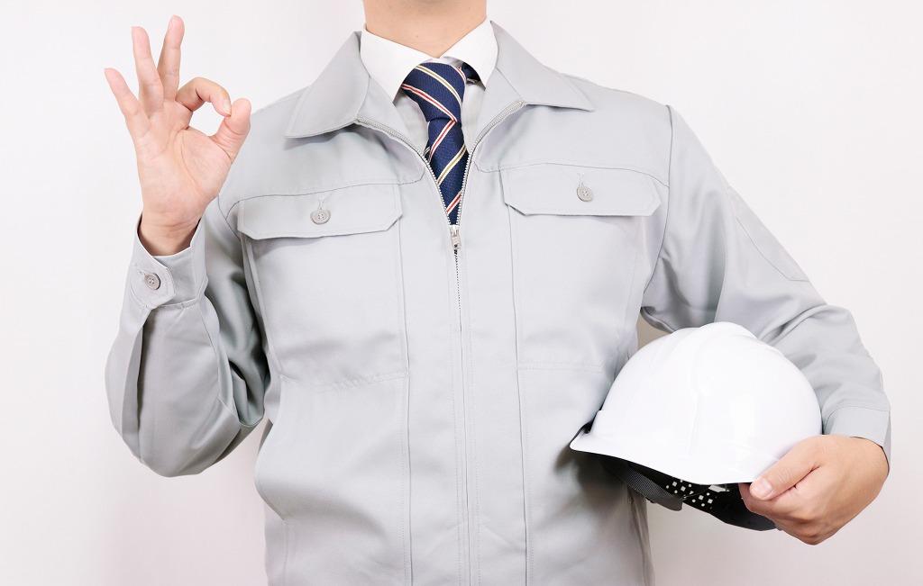 電気工事に資格は必要なの?